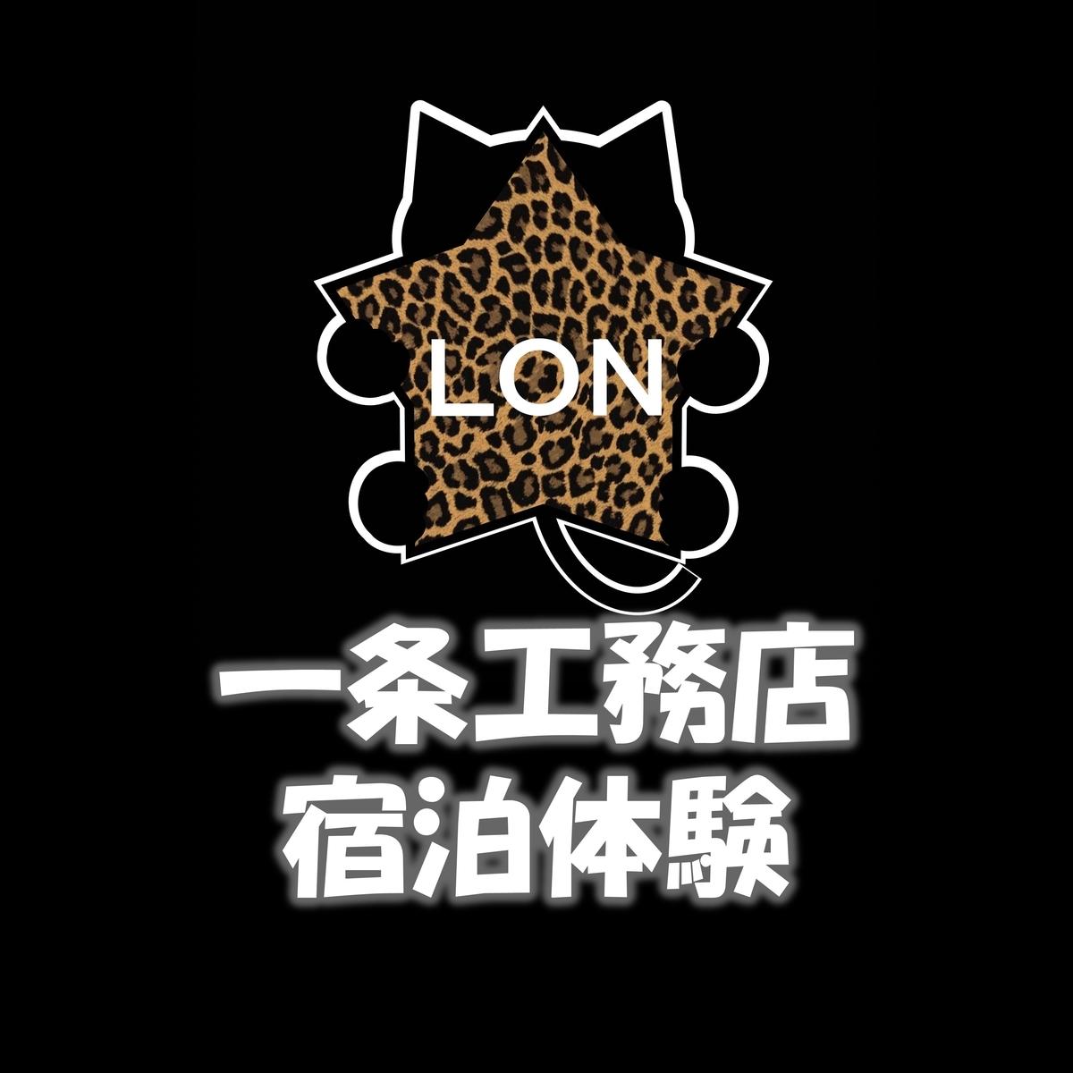 f:id:lon_blackcat:20200929235224j:plain