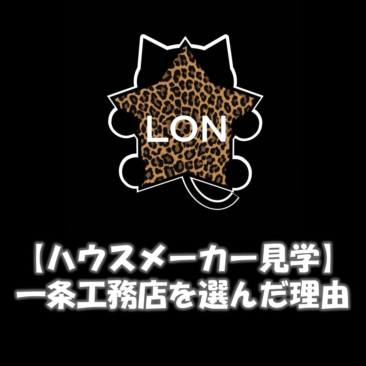 f:id:lon_blackcat:20201003010520j:plain