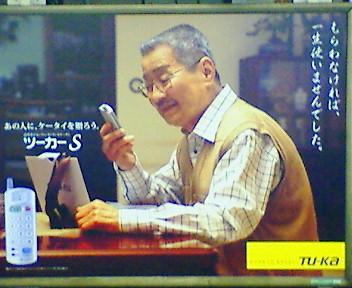 藤岡琢也の画像 p1_3