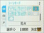 f:id:lonestartx:20130812134637j:plain