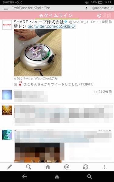 f:id:lonestartx:20141201144143j:plain