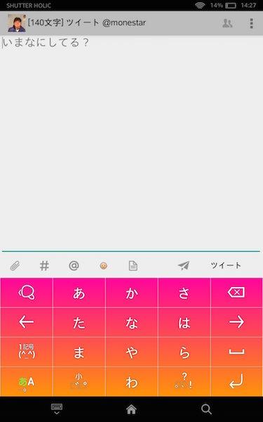 f:id:lonestartx:20141201144445j:plain