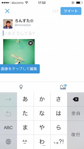 f:id:lonestartx:20141205175847p:plain