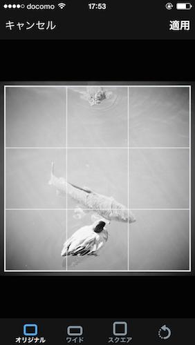 f:id:lonestartx:20141205180217p:plain