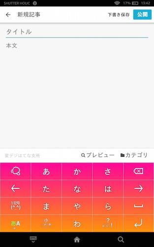 f:id:lonestartx:20141206143541j:plain