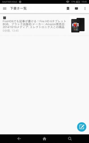 f:id:lonestartx:20141206143816j:plain