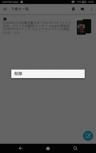 f:id:lonestartx:20141206143847j:plain