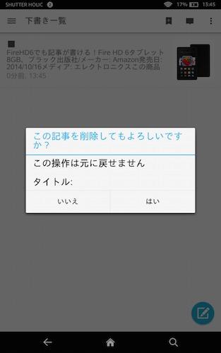 f:id:lonestartx:20141206143910j:plain