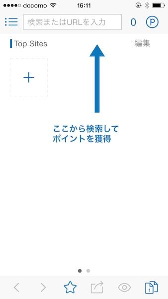 f:id:lonestartx:20150123172608j:plain