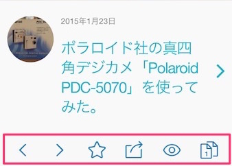 f:id:lonestartx:20150123173319j:plain