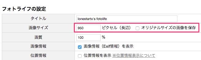 f:id:lonestartx:20150222135010j:plain
