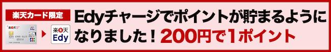 f:id:lonestartx:20150605130651p:plain