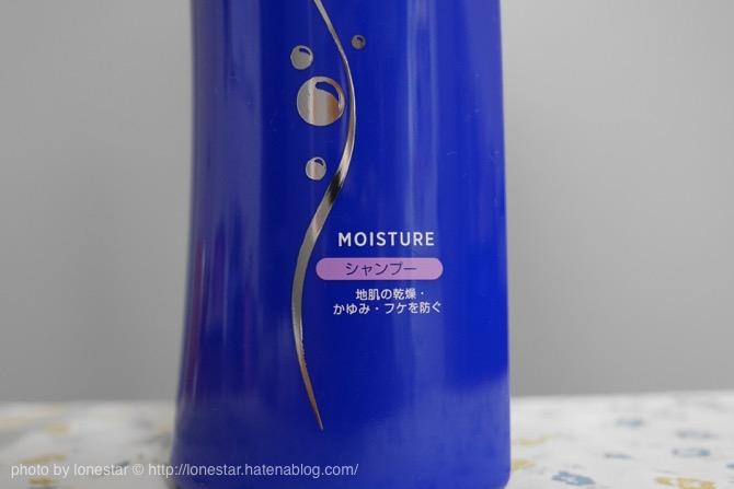 H&S 脂漏性皮膚炎 シャンプー