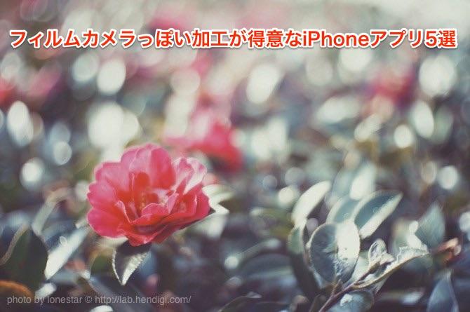 f:id:lonestartx:20160130154208j:plain