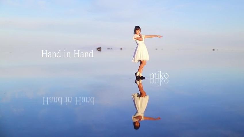 七河みこ ウユニ塩湖