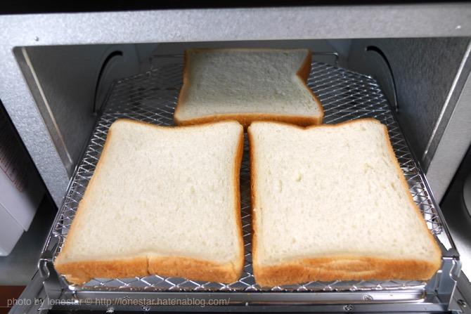 オーブントースター パン3枚