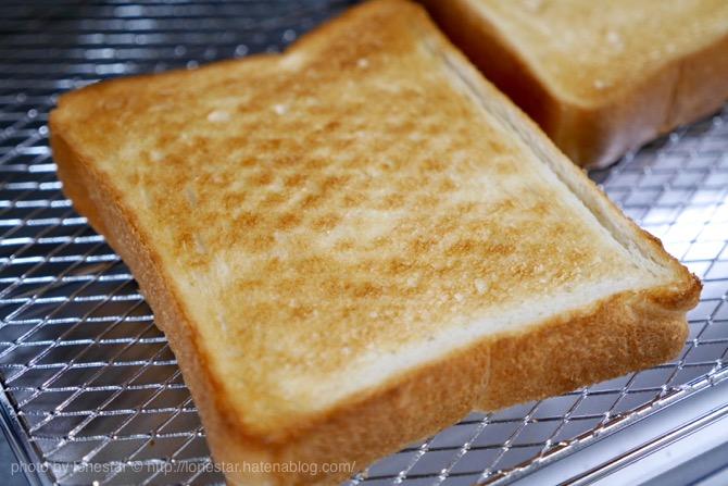 オーブントースター トースト 裏