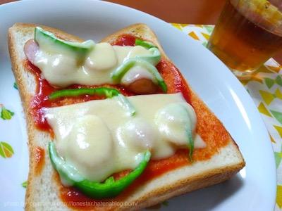 オーブントースター ピザトースト