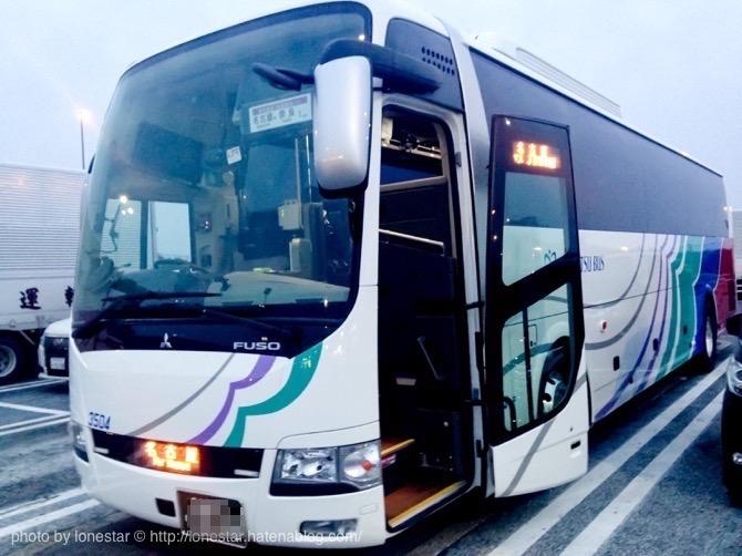 名古屋から奈良 高速バス