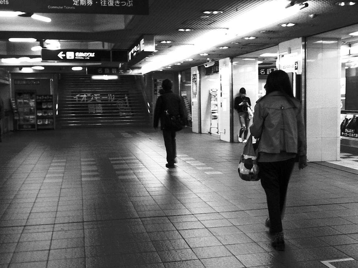 SUN&CLOUD 駅前の中華料理店
