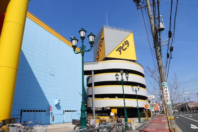 アピタ名古屋南店