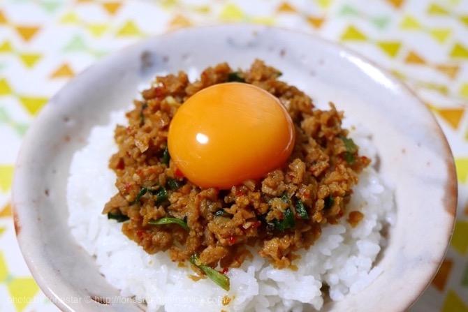 丸越 ピリ辛大豆ミンチ