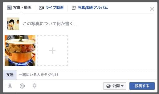 Facebook gifアニメ