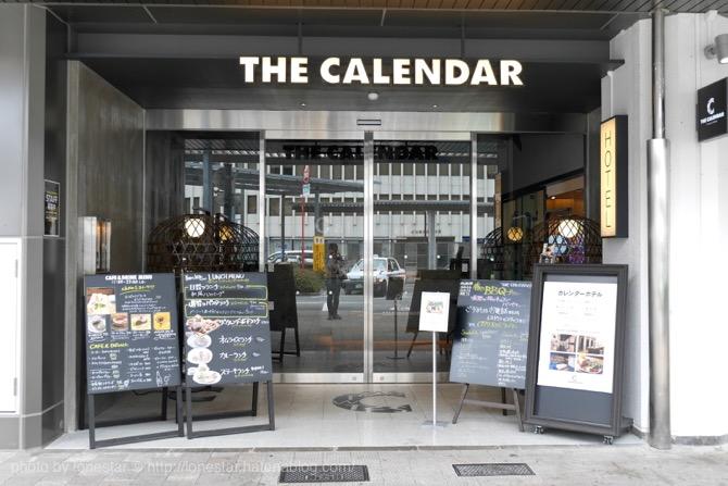 カレンダーホテル 大津