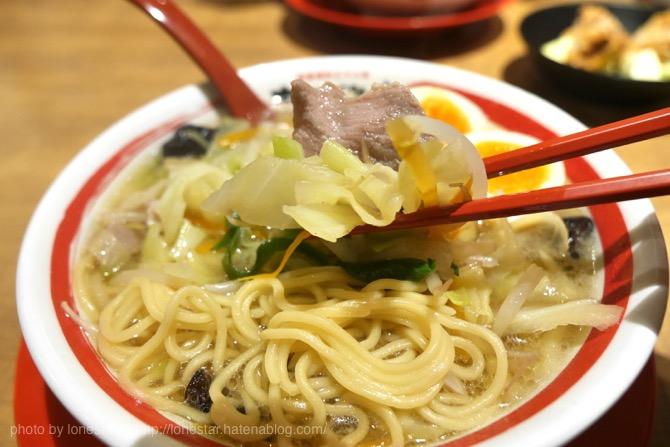 近江ちゃんぽん 豚肉 野菜