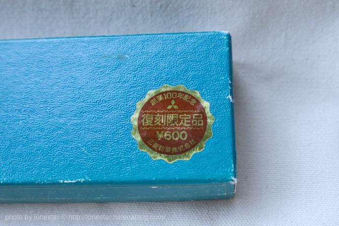 三菱 鉛筆 2935