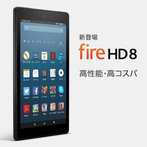 Fire HD 8