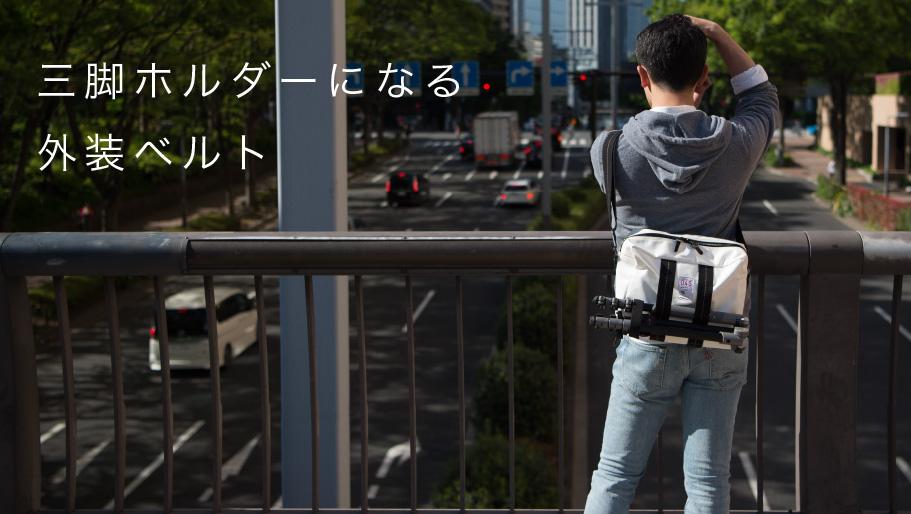 マップカメラ 限定 ショルダーバッグ