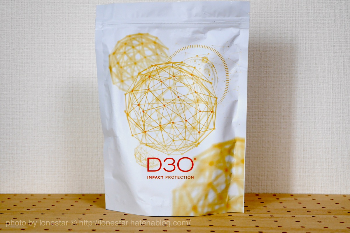 D3O デモキット