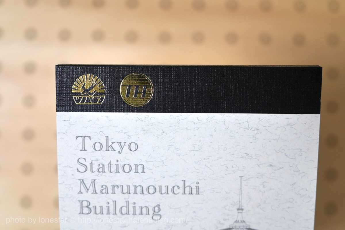 ツバメノート 東京駅 メモパッド