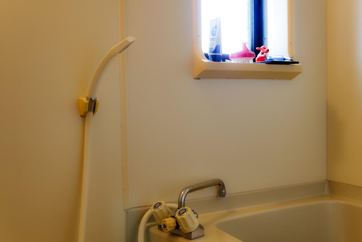 お風呂 壁 磁石