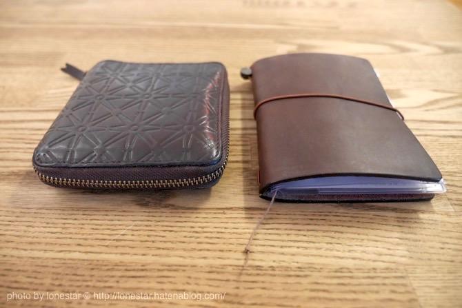 トラベラーズノート 財布 比較