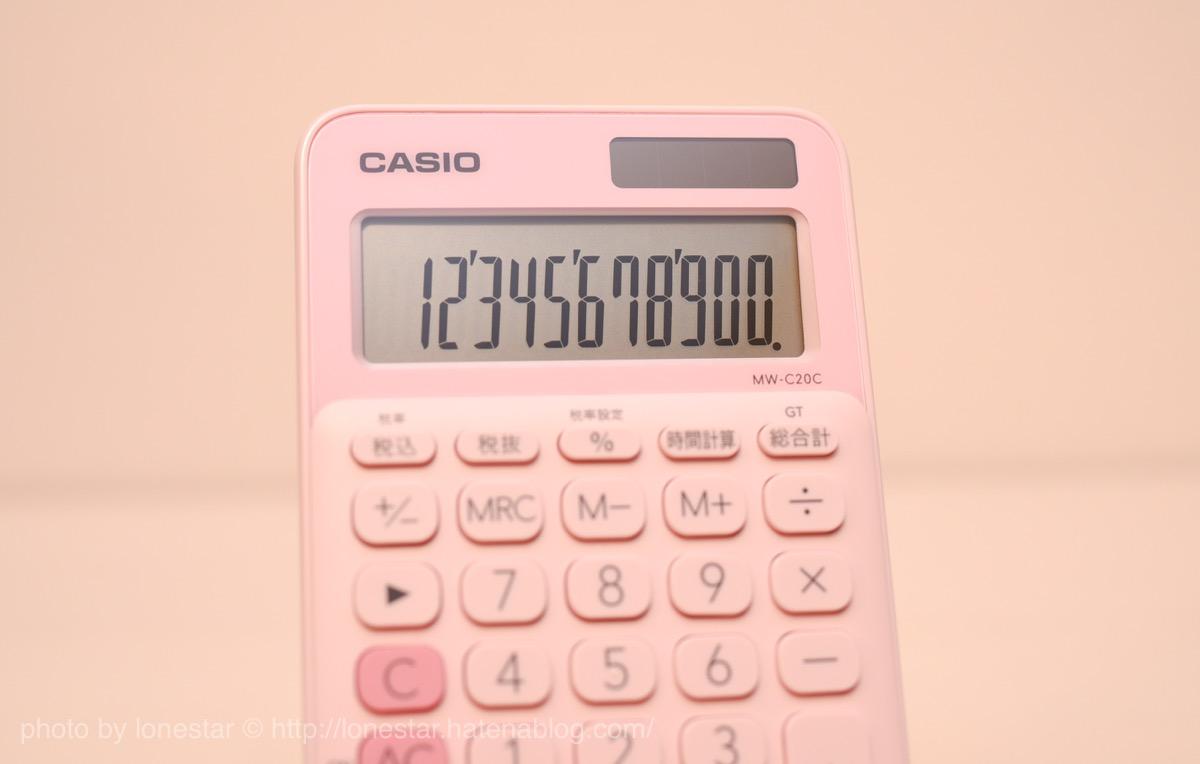 カシオ 電卓