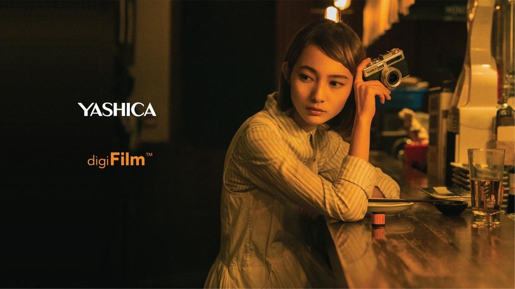 digiFilm Camera Y35