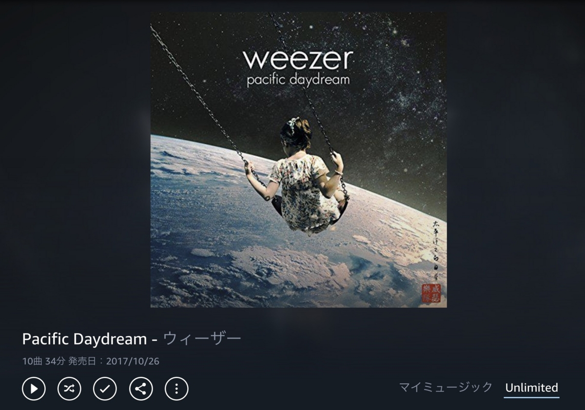 weezer 最新アルバム