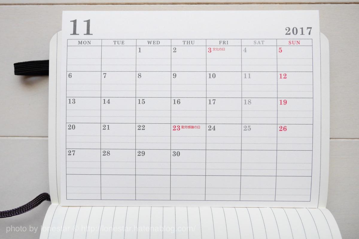 モレスキン カレンダー