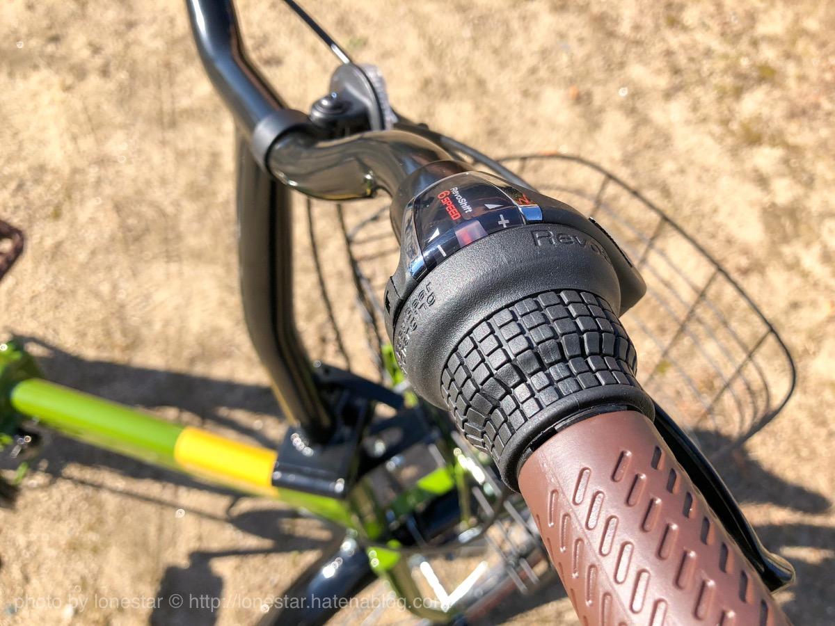 自転車ジョイ 折りたたみ自転車 変速付きモデル