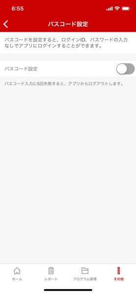 f:id:lonestartx:20180404093625j:plain