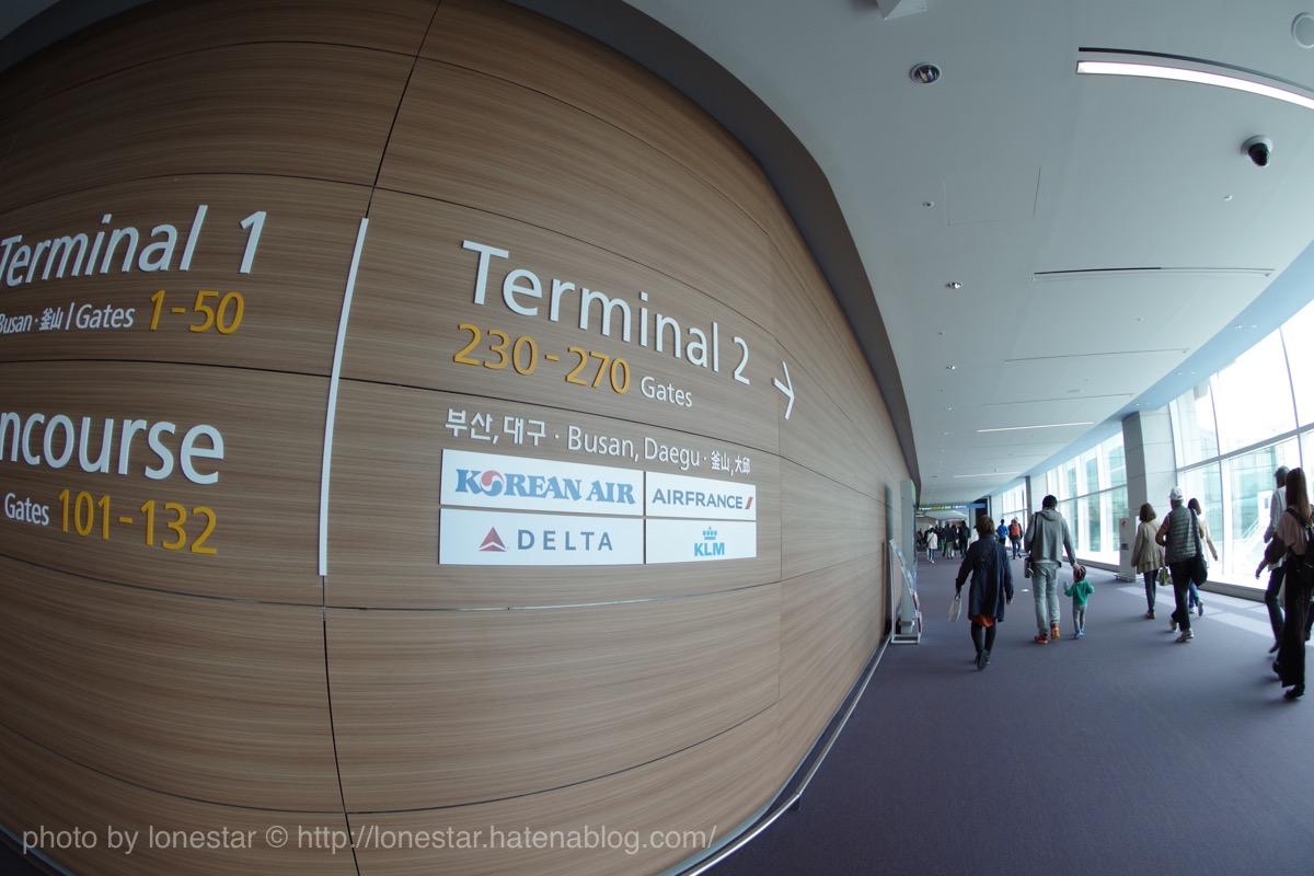 仁川国際空港 Wi-Fi