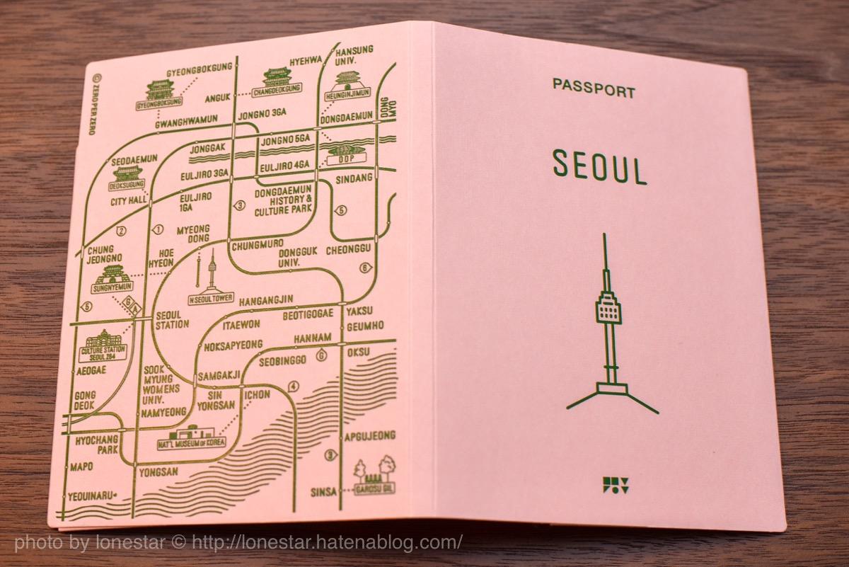 パスポートケース ソウル