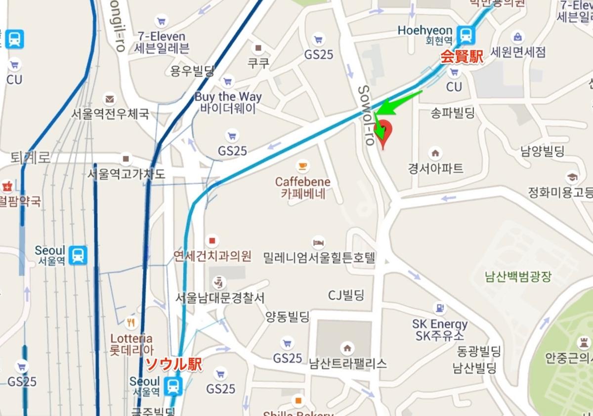 韓国 MMMG 行き方