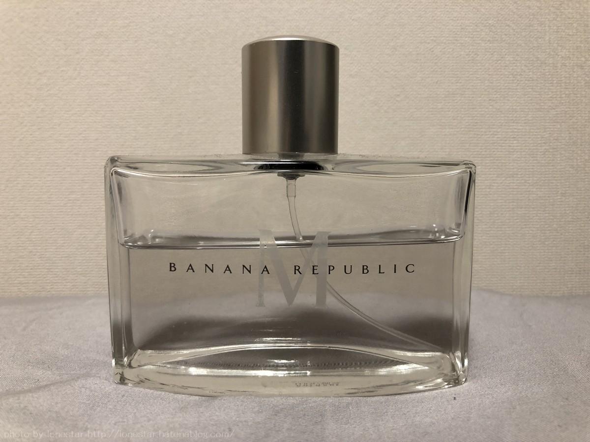バナナリパブリック 香水