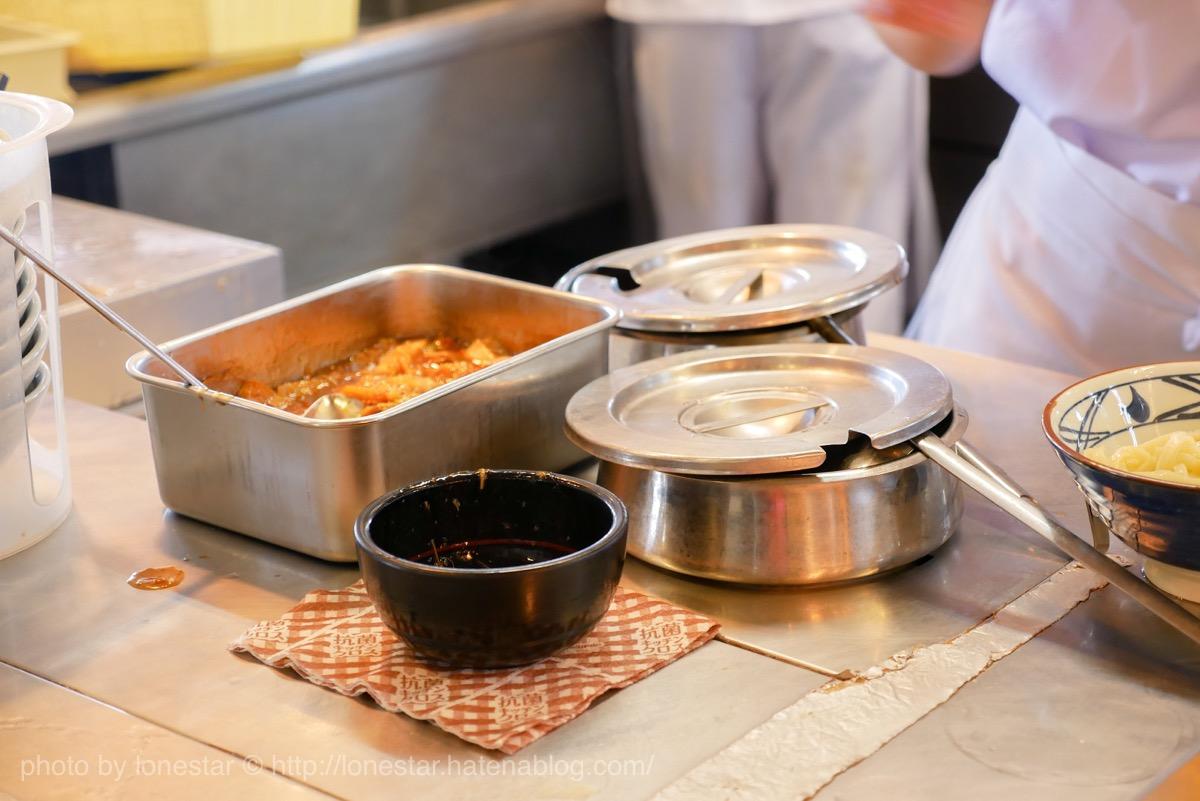 丸亀製麺 豚煮こみ つけ汁