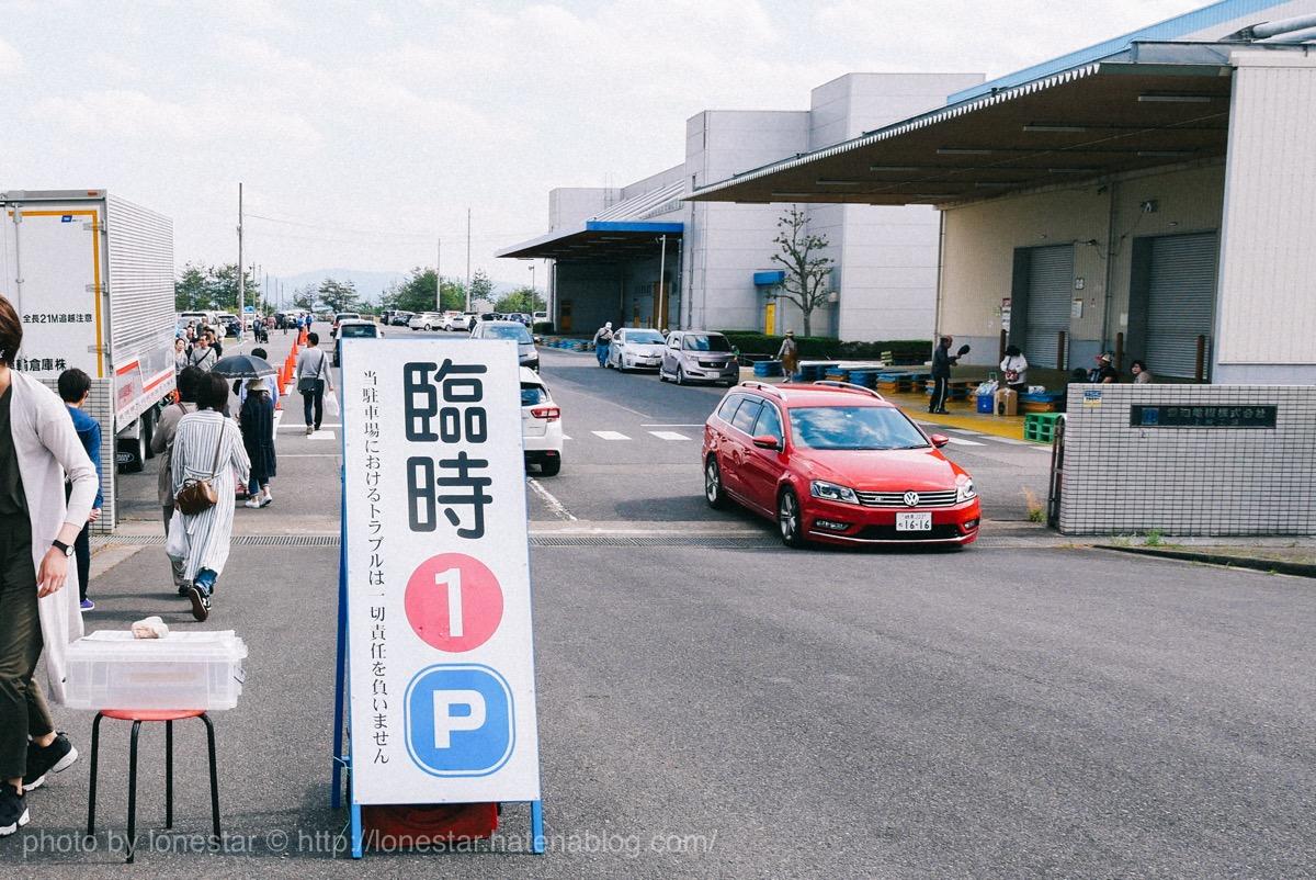 土岐市 美濃焼まつり 駐車場