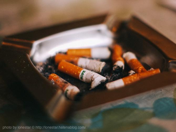 禁煙 一年