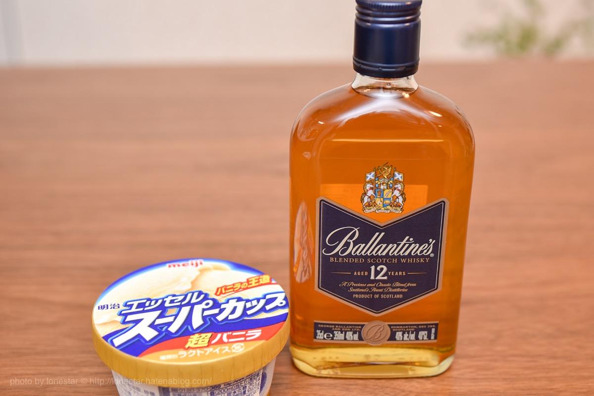アイス ウイスキー